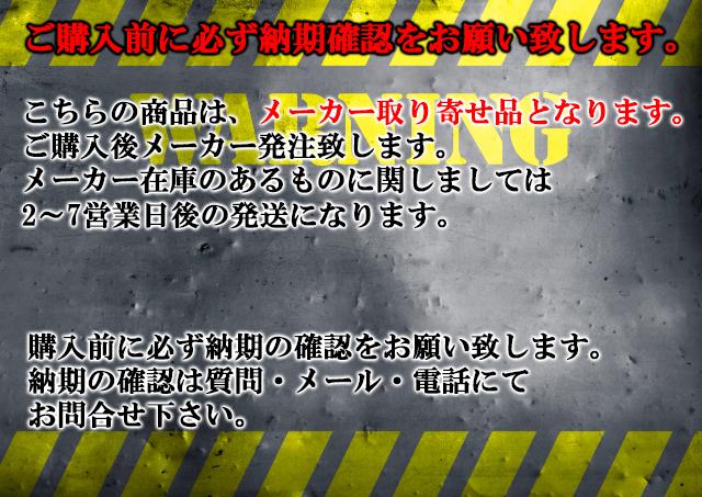 483201022 DIXCEL ブレーキパッド Premium 1210441 フェラーリ 328 GT4/GTB/GTBi/GTS/GTSi フロント トラスト企画 取寄せ_画像4