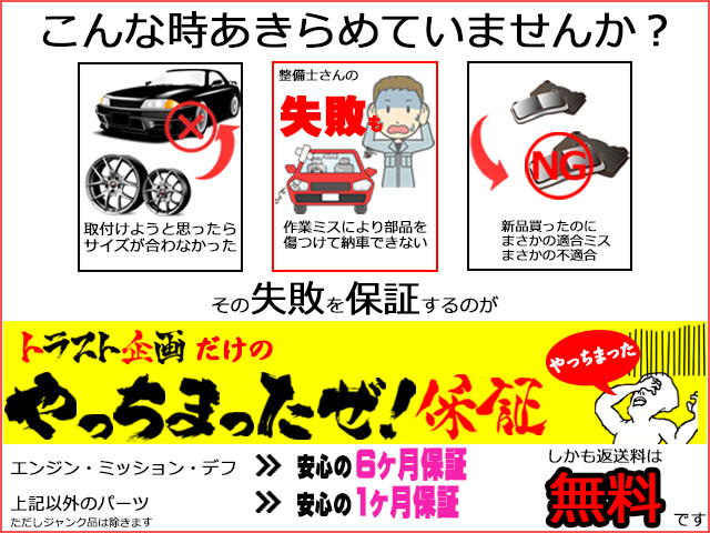484211120 DIXCEL ブレーキパッド Z 1150018 フェラーリ 308 GT4/GTB/GTBi/GTS/GTSi リア トラスト企画 取寄せ_画像2