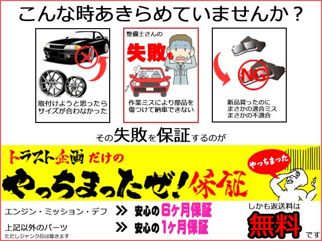480201101 DIXCEL ブレーキパッド Mタイプ 311505 CT200h ZWA10 トラスト企画 レクサス_画像2