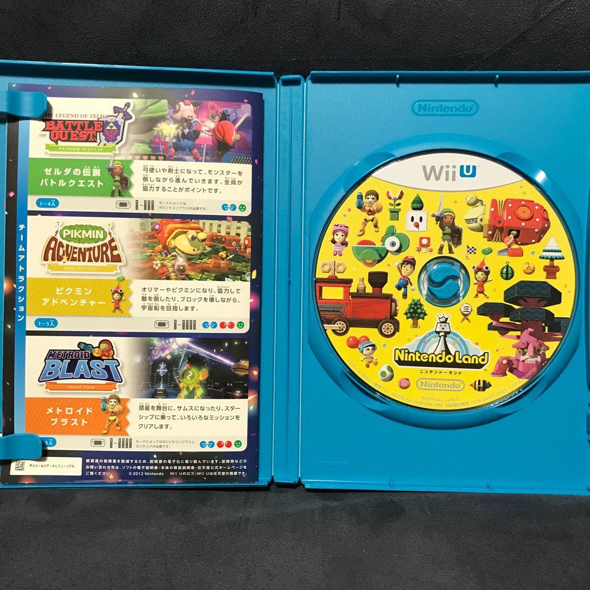【WiiU】 ニンテンドーランド & スターフォックス零