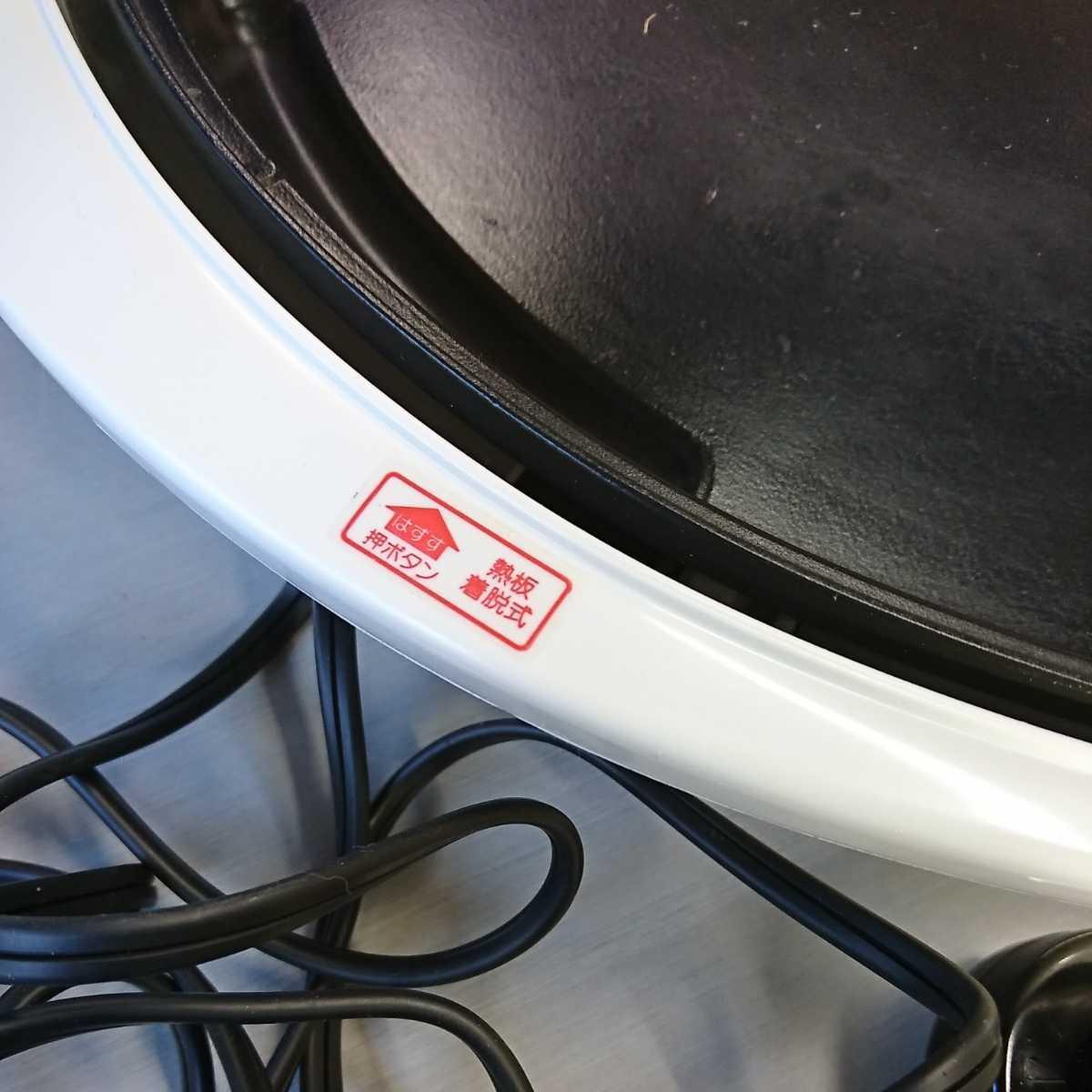 家電3】MITSUBISHI 三菱 ホットプレート HL-B20 EG ユーログレー グレー 調理器具 【通電確認済】お好み焼き 焼肉 焼物 焼そば_画像4