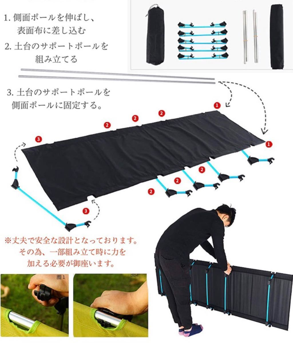 値下げ 新品 コット キャンプ ベッド アウトドアベッド 簡易ベッド 軽量 コンパクト 黒 カーキ グレー 黄緑 アウトドア