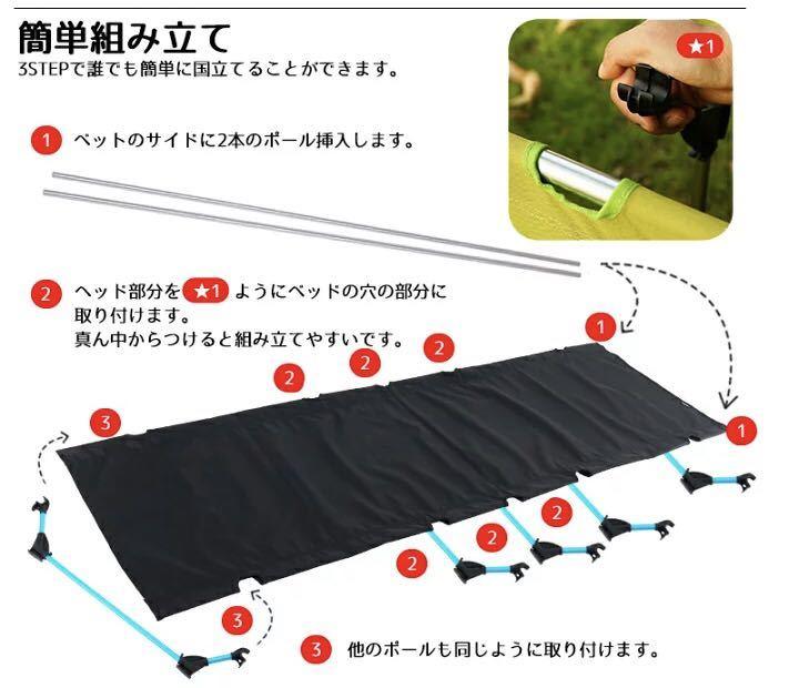 コット アウトドア キャンプ 折りたたみベッド 簡易ベッド ローコット キャンプコット 軽量 アウトドアベッド ベンチ