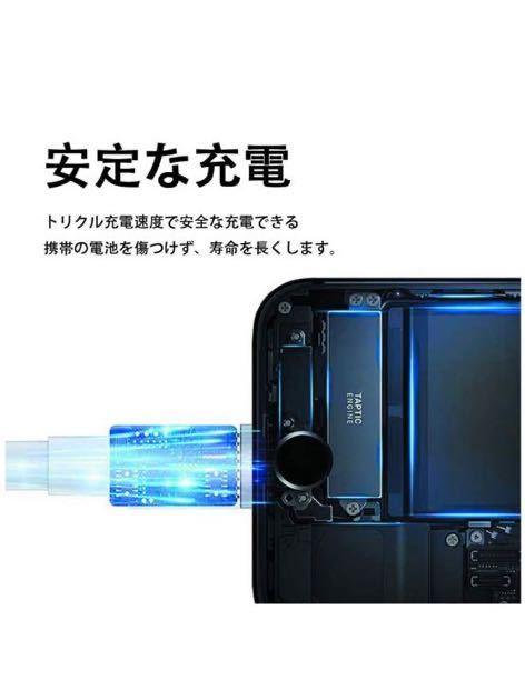 iPhone 急速充電 ケーブル PD USB-C急速充電&同期 ライトニングケーブル 高速データ転送 Lightning ケーブル