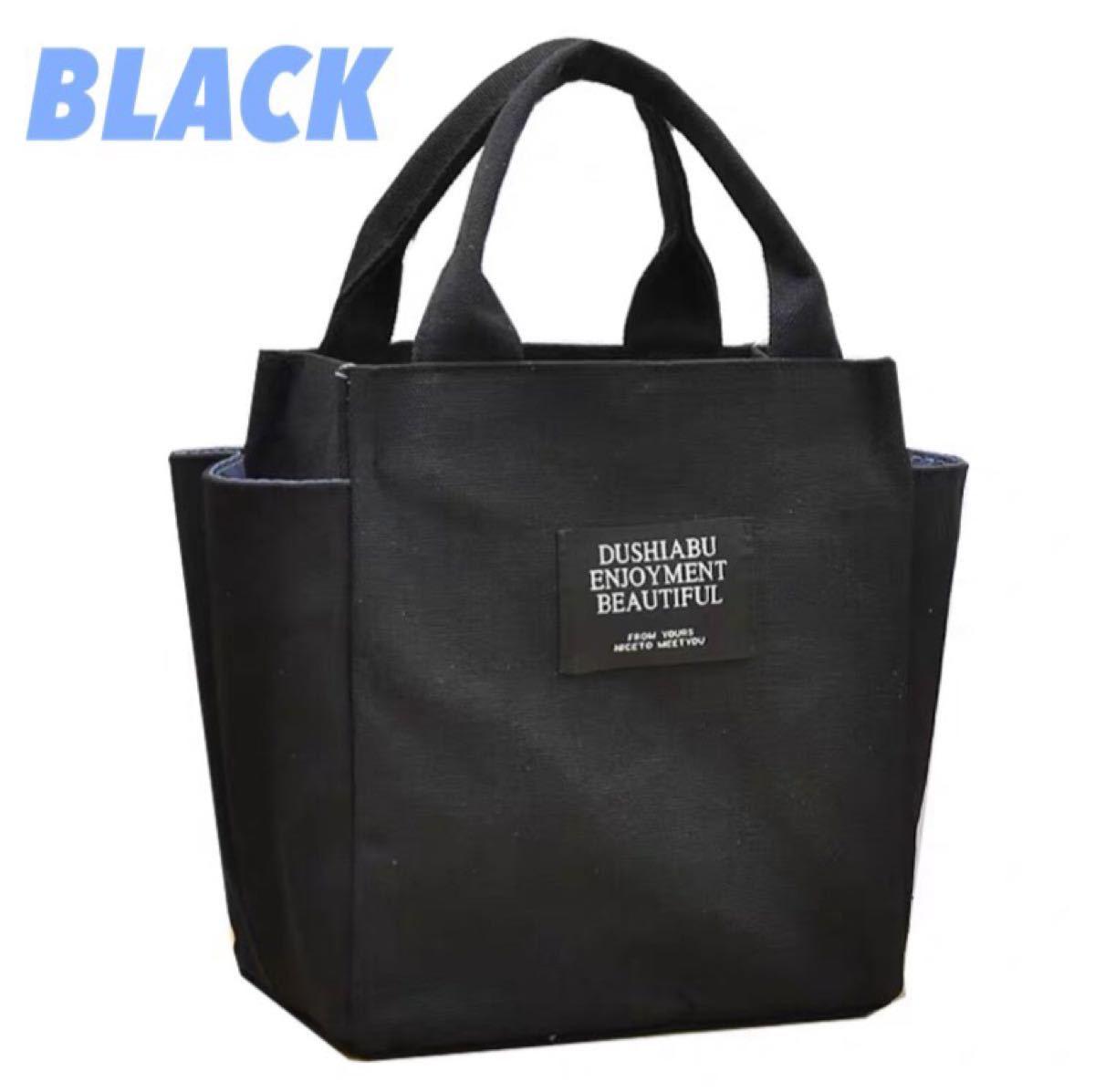 ミニトートバッグ 黒 使いやすい