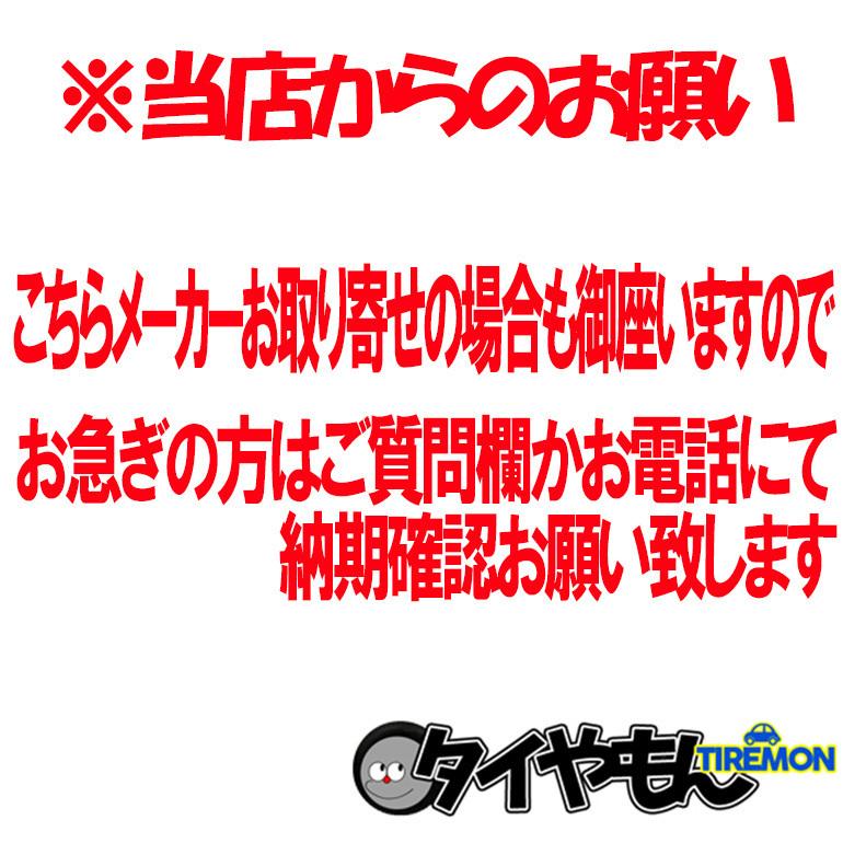 ピレリ P ZERO コルサ [1本] 245/35-19 245/35R19 245/35ZR19 (93Y) XL MC PNCSCORSA 新品 安い サーキット レース用_画像2