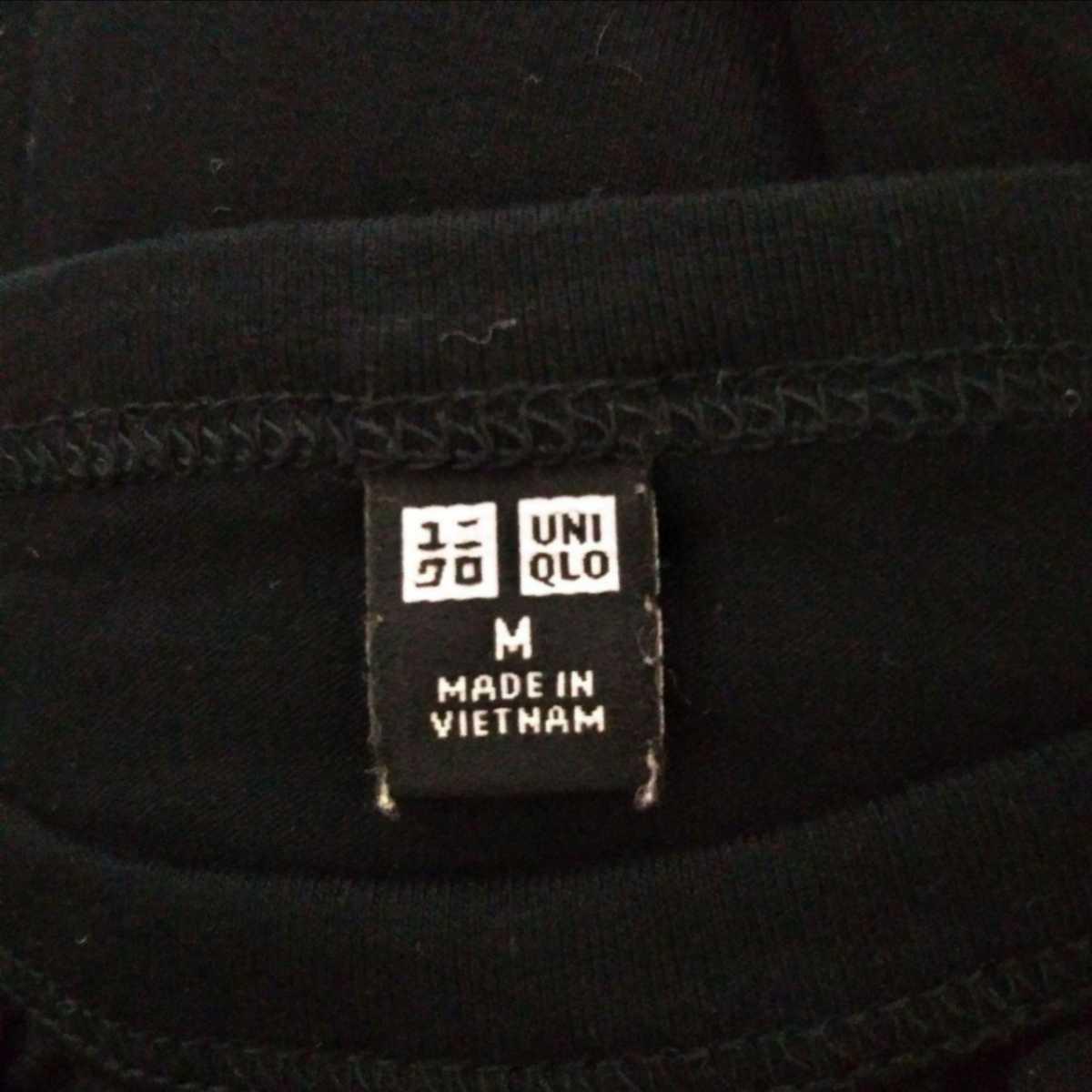ユニクロ 半袖 ロングカットソー Mサイズ