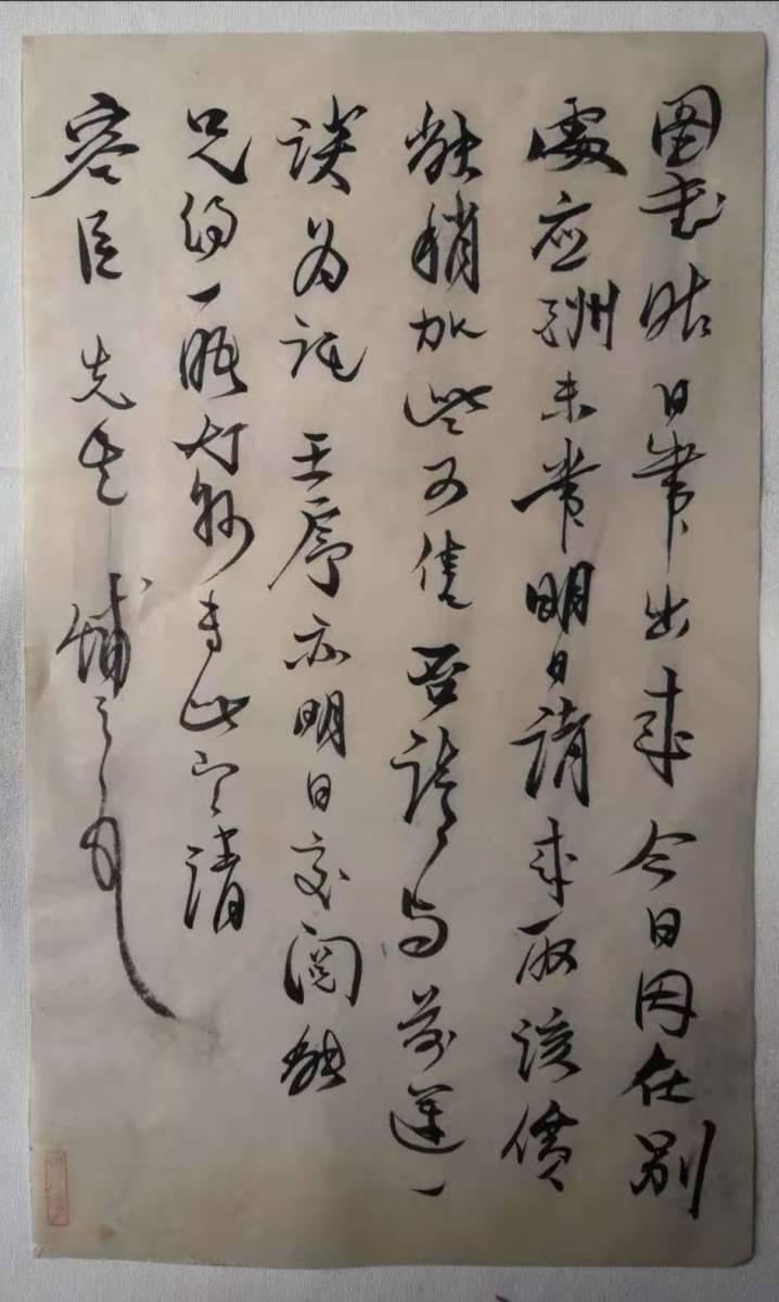 中国古美術  丁輔之書法作品 著名画家 中国古美術 中国書画 掛け軸 卷軸 肉筆保証 ★X00C.E