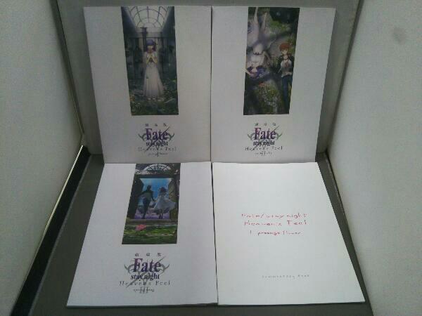 劇場版Fate Stay night Heaven's Feel Ⅰ Ⅱ Ⅲ + 入場特典 commentary Book フェイト 映画パンフレット