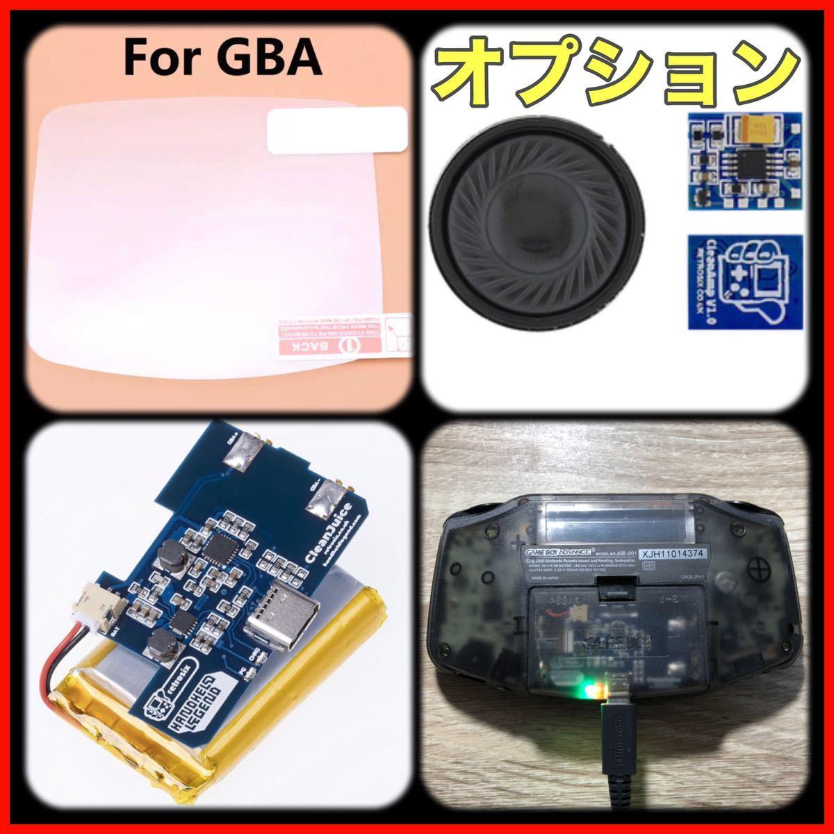 任天堂 Nintendo ゲームボーイアドバンス gameboy advance GBA 本体 最新型 IPS V3 バックライト仕様 245