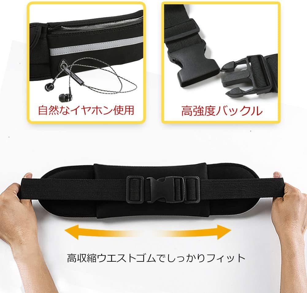 ランニングポーチ ジョギング ポーチ ウエストポーチ 軽量 薄型 大容量 揺れない 6.0 インチスマホ
