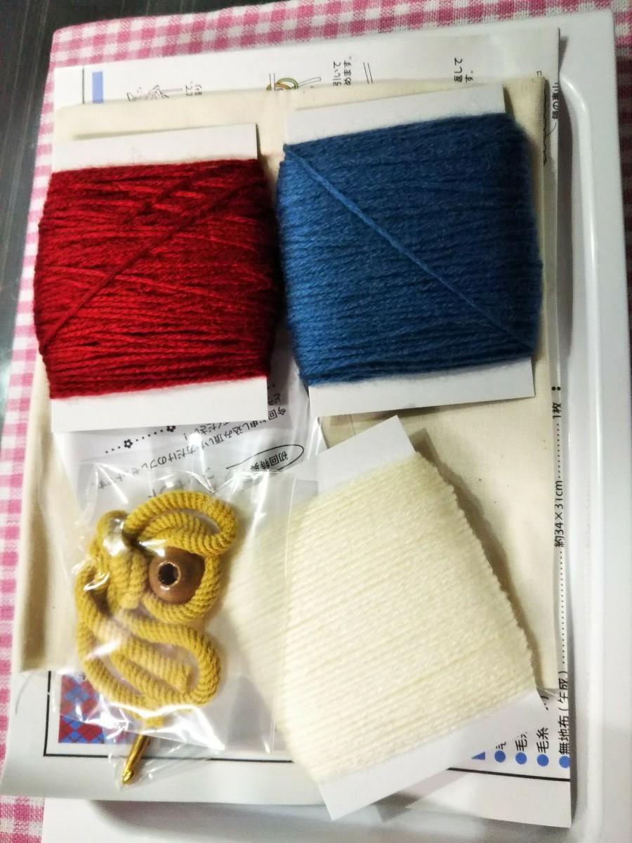 かぎ針編み キット『きんちゃく』ポーチ
