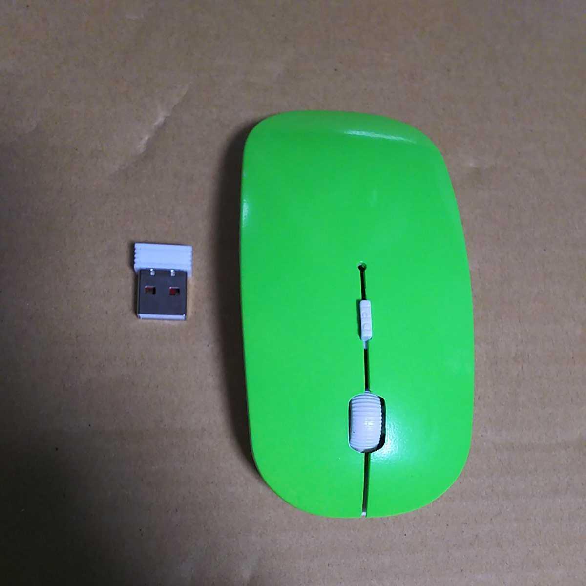 ◆ワイヤレスマウスサイレント 超薄型のUSB 2.4Gコンパクト省エネ グリーン