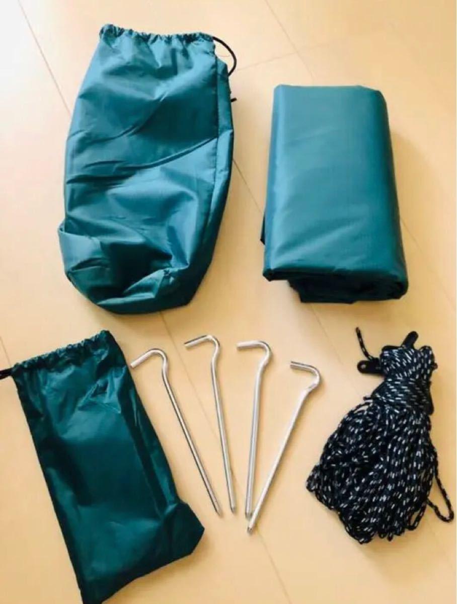 六角形 タープ グランドシート 防水軽量 収納バッグ付き 2 WAY シート