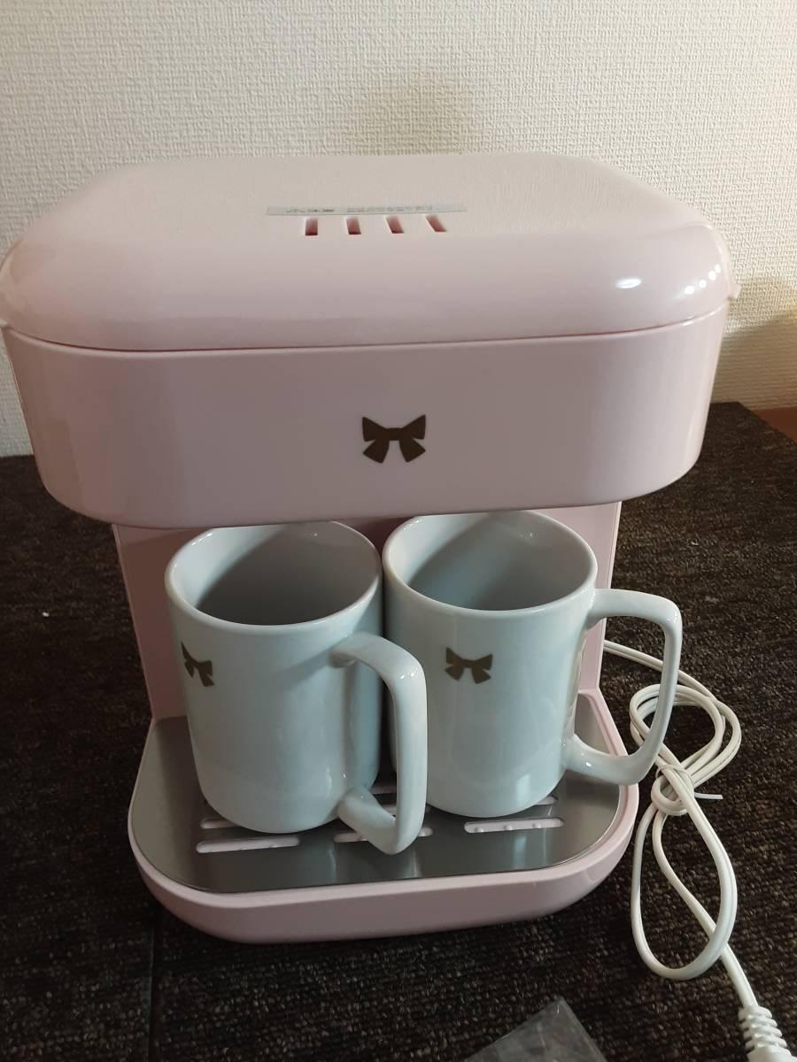 【MO-68 R】コーヒーメーカー2カップ付き CLV-411 ユースド お手軽に本格珈琲が出来ます。