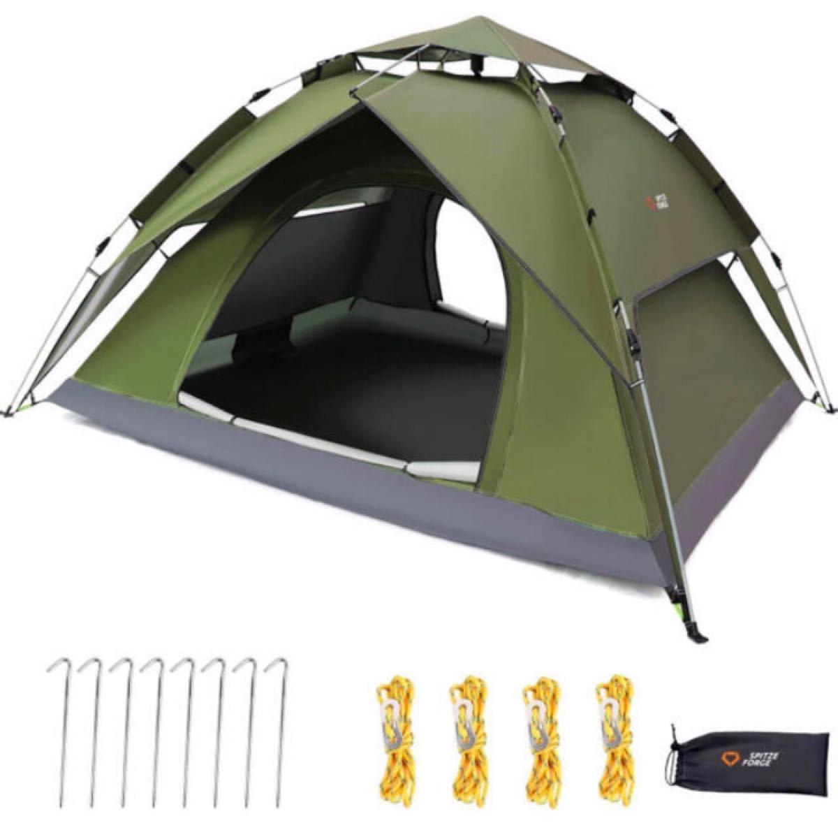 ワンタッチテント 2-3人用 2WAY キャンプ テント サンシェードテント