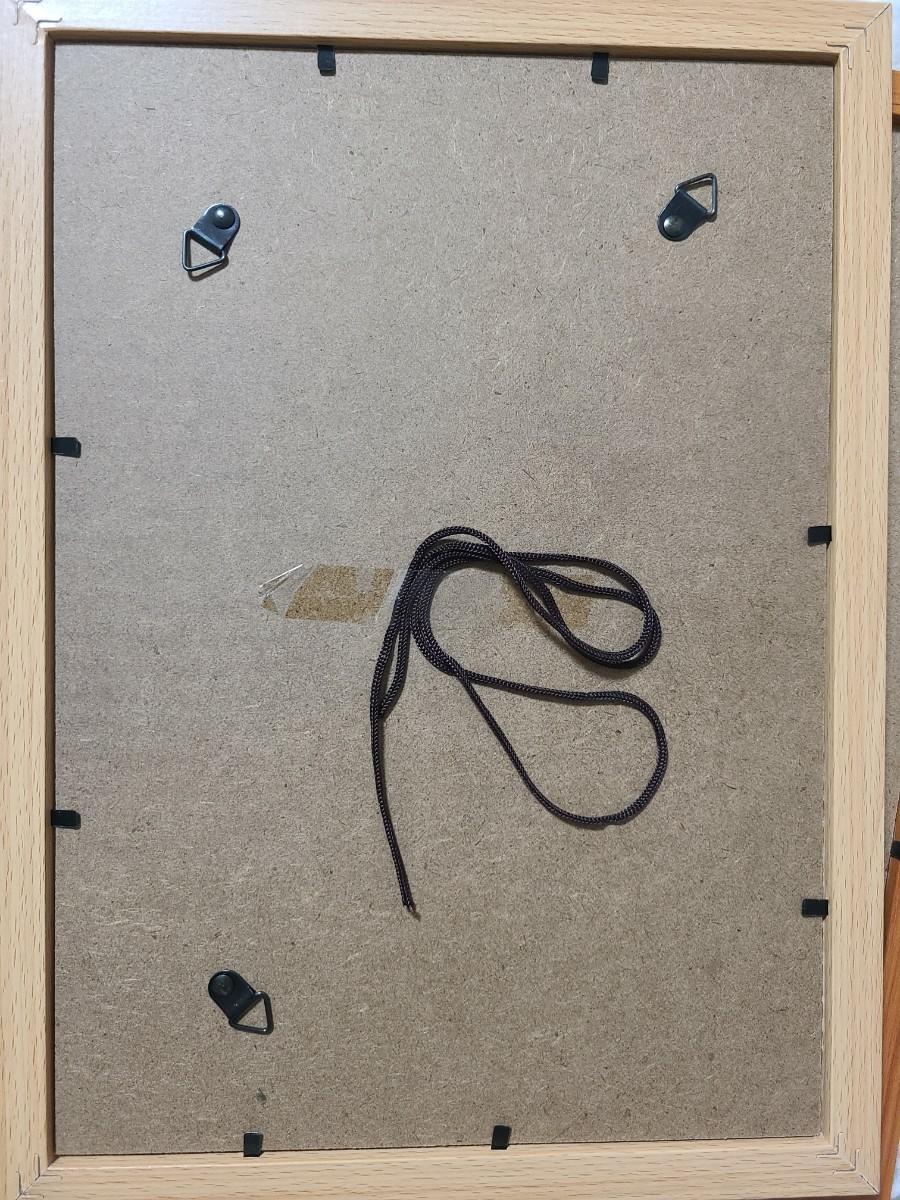 ゴッホ 糸杉のある麦畑 絵画 額付き インテリア
