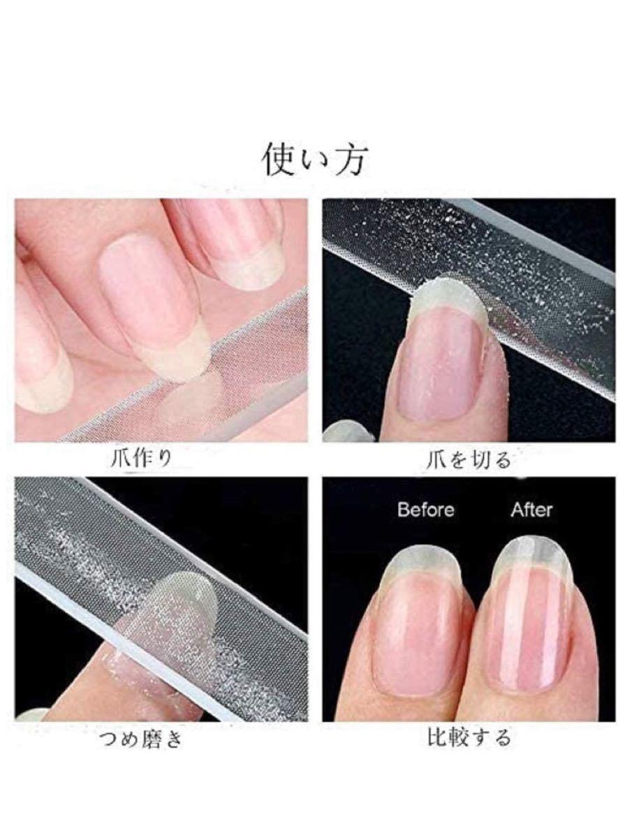爪やすり 爪磨き ガラス製