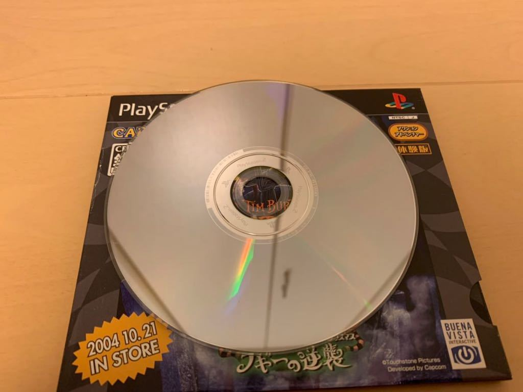 PS2体験版ソフト ナイトメアビフォアクリスマス ブギーの逆襲 ティムバートン The Nightmare Before Christmas PlayStation DEMO DISC