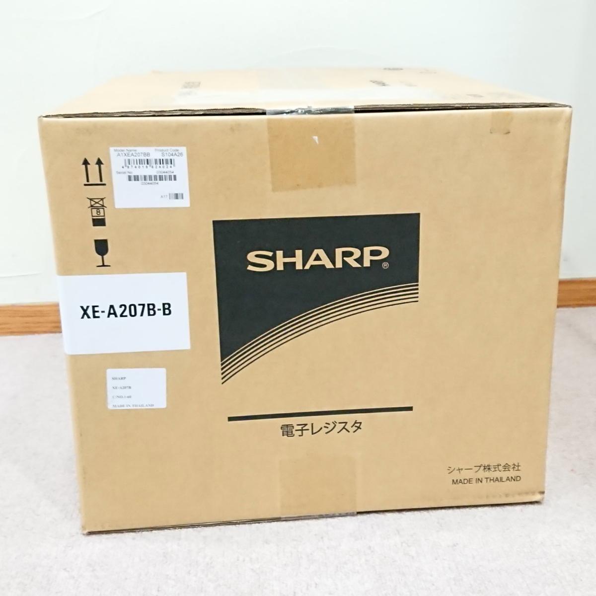 【新品未使用】SHARP シャープ 電子レジスタ XE-A207B-B 軽減税率対応_画像3