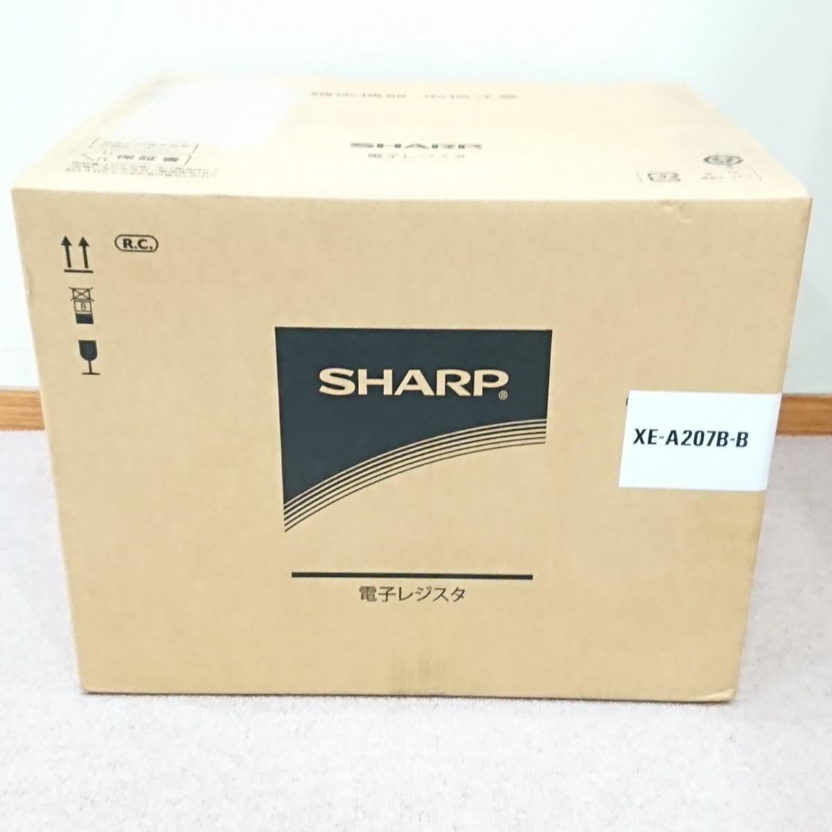 【新品未使用】SHARP シャープ 電子レジスタ XE-A207B-B 軽減税率対応_画像1