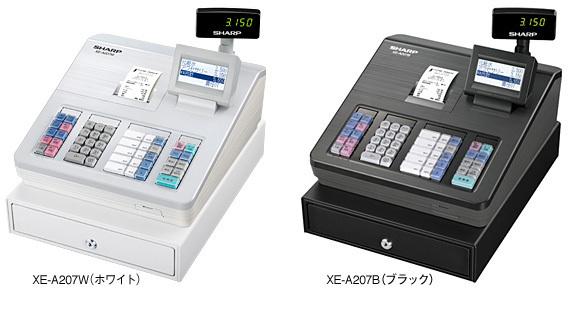 【新品未使用】SHARP シャープ 電子レジスタ XE-A207B-B 軽減税率対応_画像4
