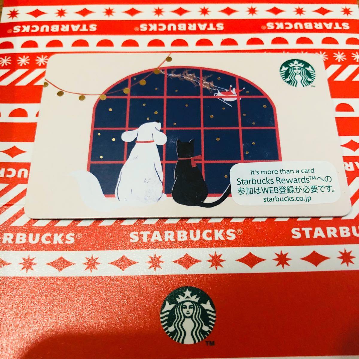 スターバックス カード  クリスマス ホリデー 紙袋 カードケース
