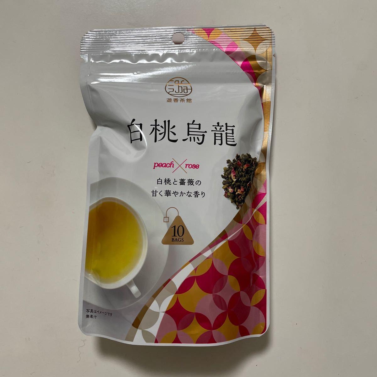 日東紅茶 遊香茶館 白桃烏龍 ティーバッグ 1袋(10バッグ入)