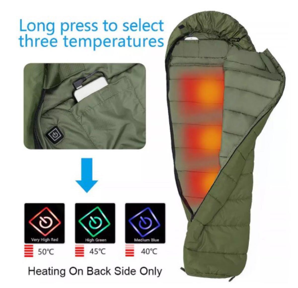 新品 マミー型 電熱シュラフ 3段階調節可能 寝袋 アウトドア キャンプ 登山