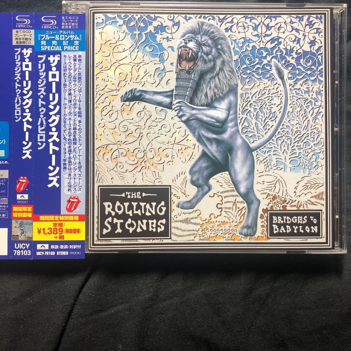 ザ・ローリング・ストーンズ【高音質SHM-CD】ブリッジズ・トゥ・バビロン
