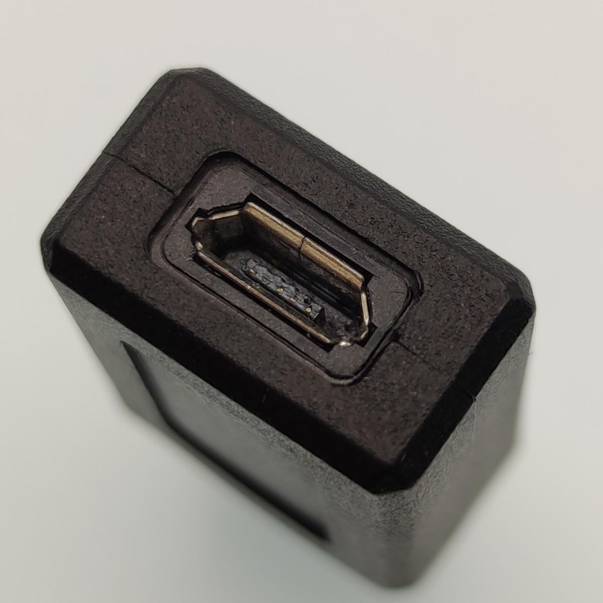 USB - microUSB 変換アダプタ