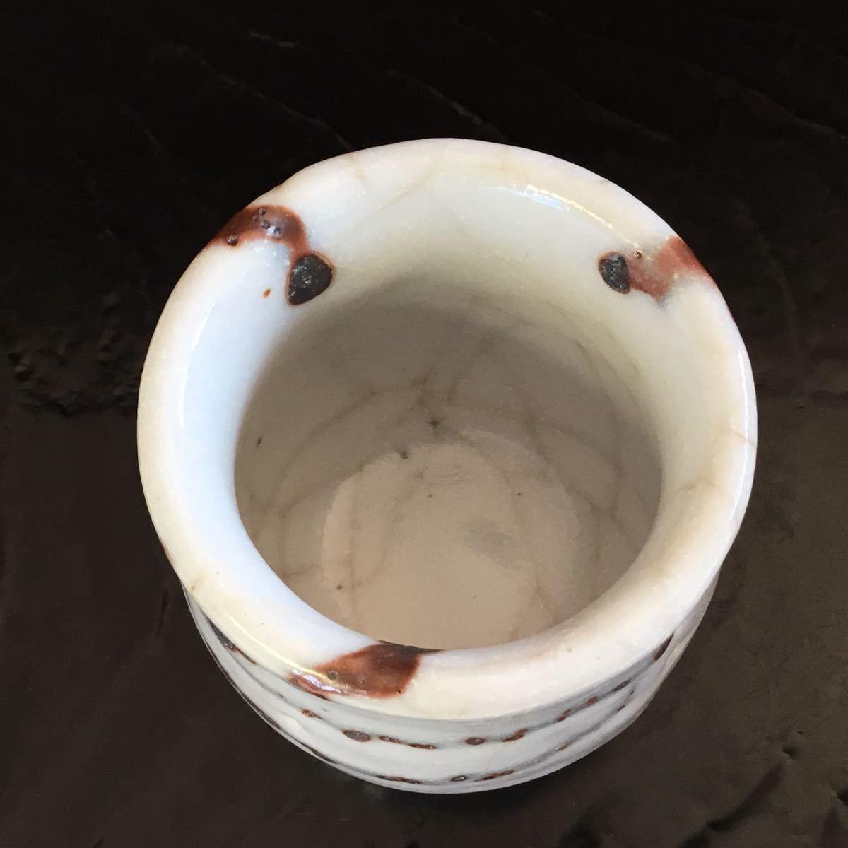 志野焼 湯呑茶碗 煎茶道具 _画像4