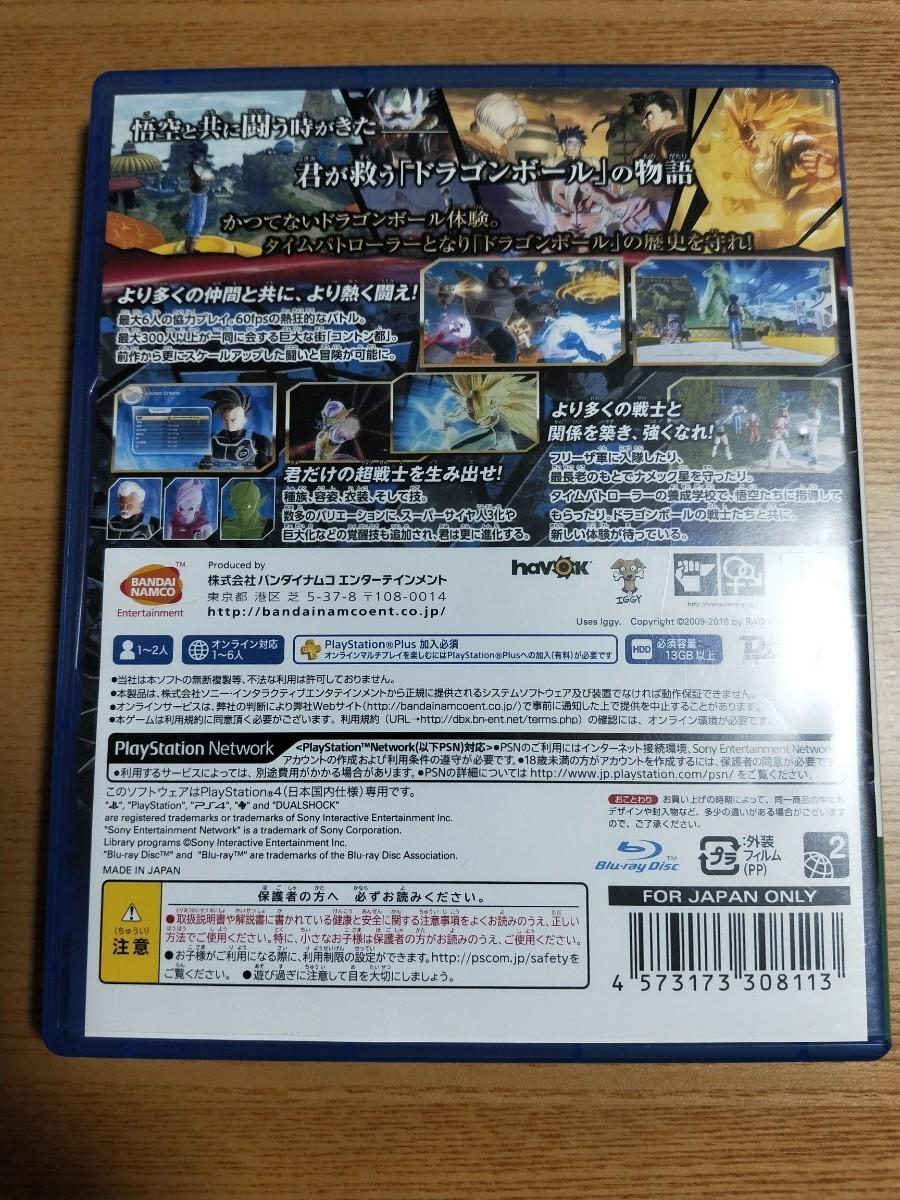 ドラゴンボールゼノバース2 PS4
