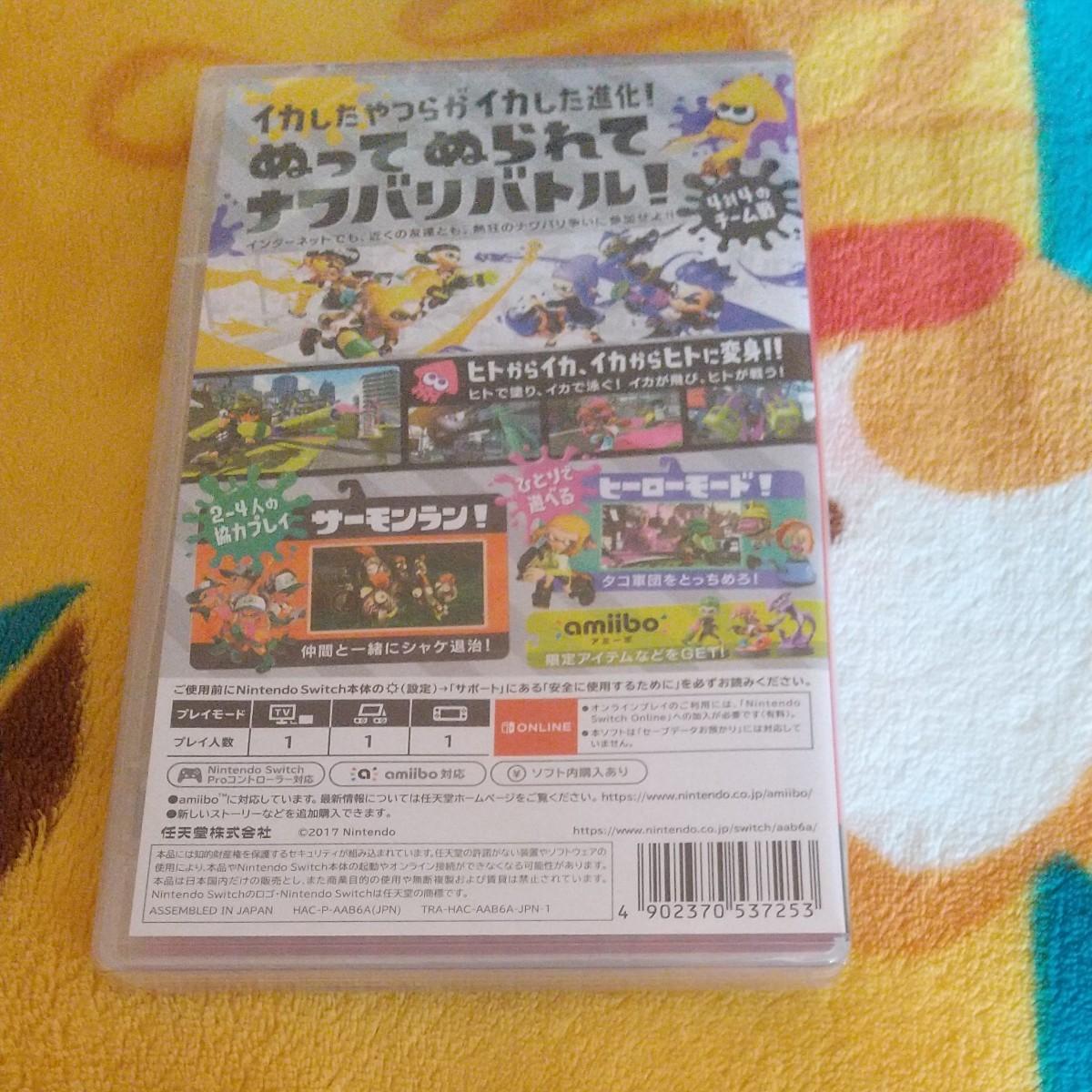 【新品】スプラトゥーン2   Nintendo switch ニンテンドー