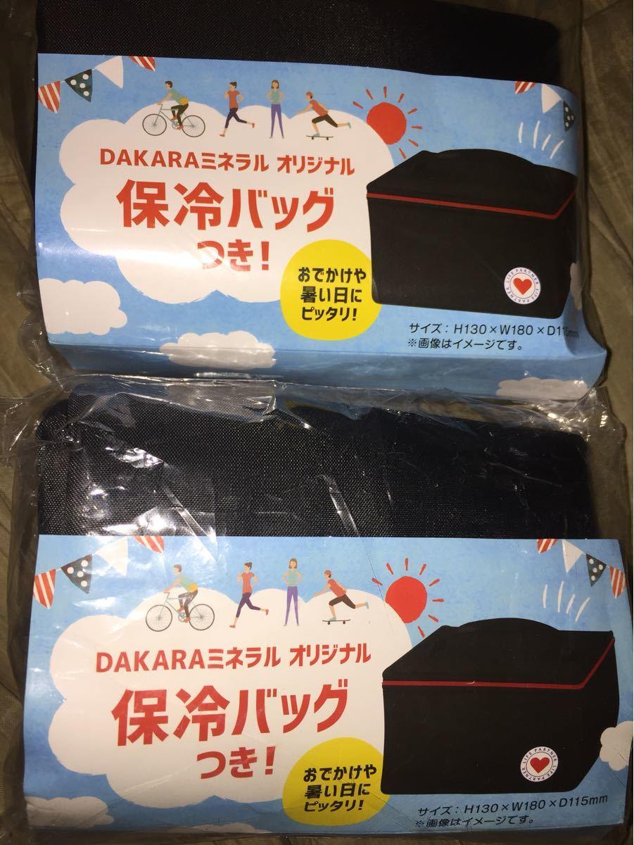 ★非売品 未使用 サントリーDAKARA 保冷バッグ【2セット】