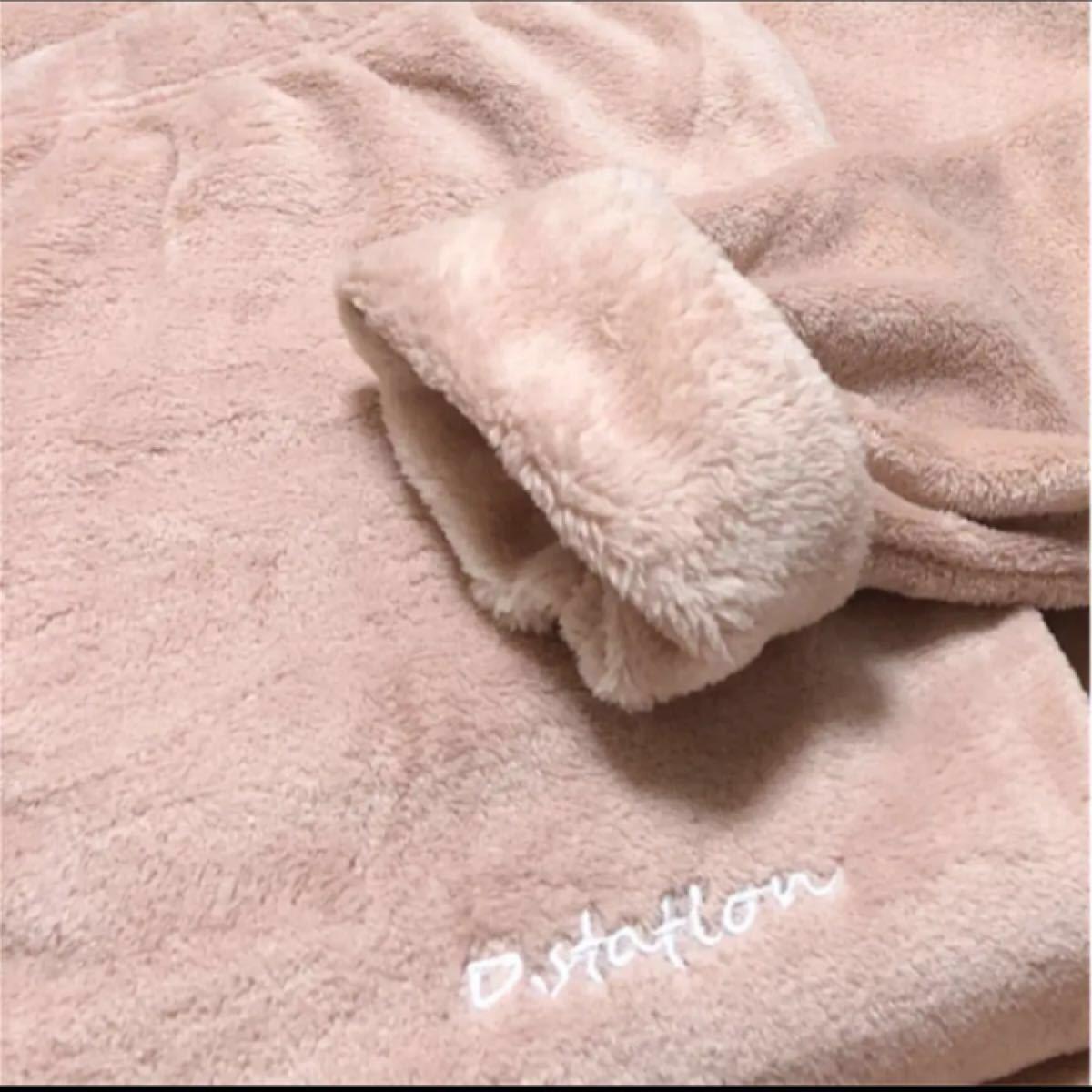 ルームウェア 上下セット 部屋着 パジャマ 裏起毛 ボア 寝巻き ピンク