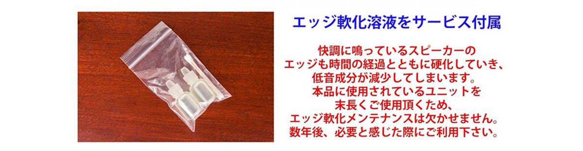   美品   落札特典   スピーカースタンド / 軟化剤   JBL   S99   Lancer 99   ペア   _画像8