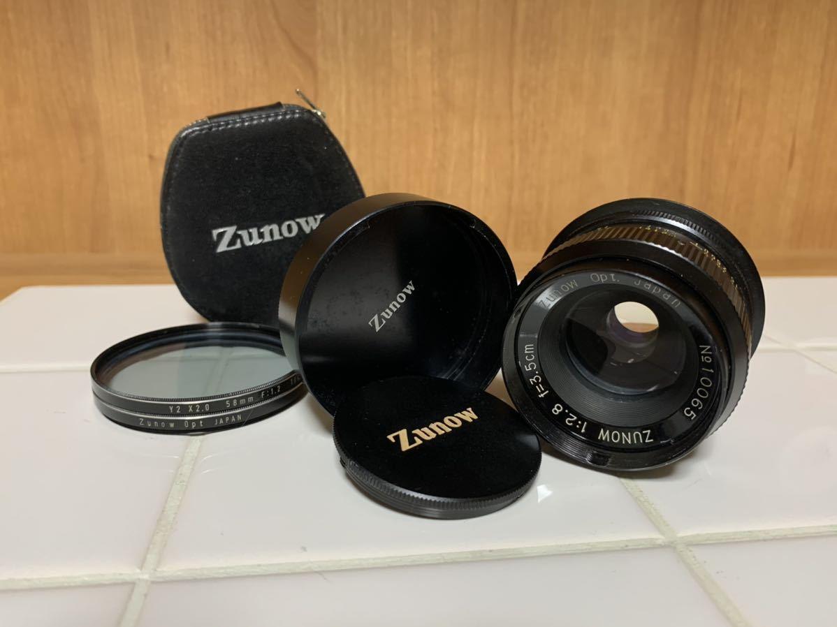 【珍品・希少】ズノー 広角レンズ ZUNOW 1:2.8 f=3.5cm ZunowOpt.Japan No.10065 オマケ付き 1スタ売り切り