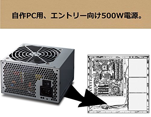 pYA327n ■◇ OK500W 玄人志向DT-3VSTANDARDシリーズ 80 PLUS 500W ATX電源 KRPW-_画像2