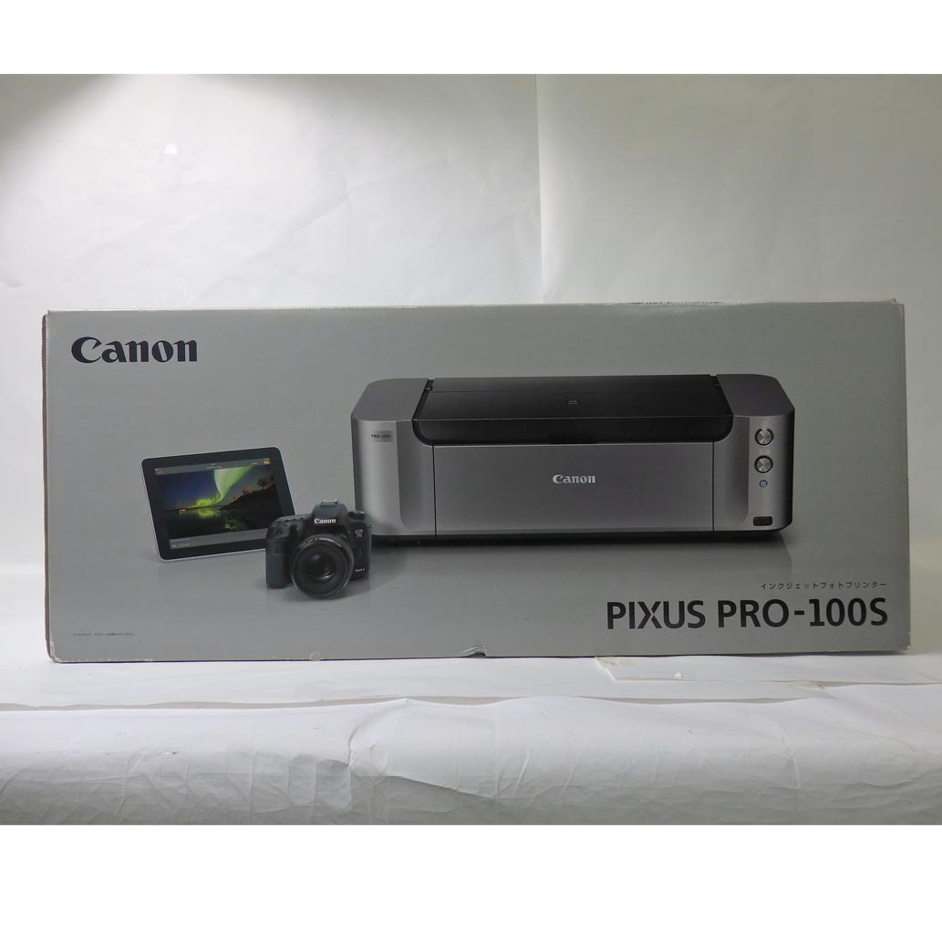 1円【未開封未使用】 Canon キャノン インクジェット フォトプリンター pixus pro-100s 【84】