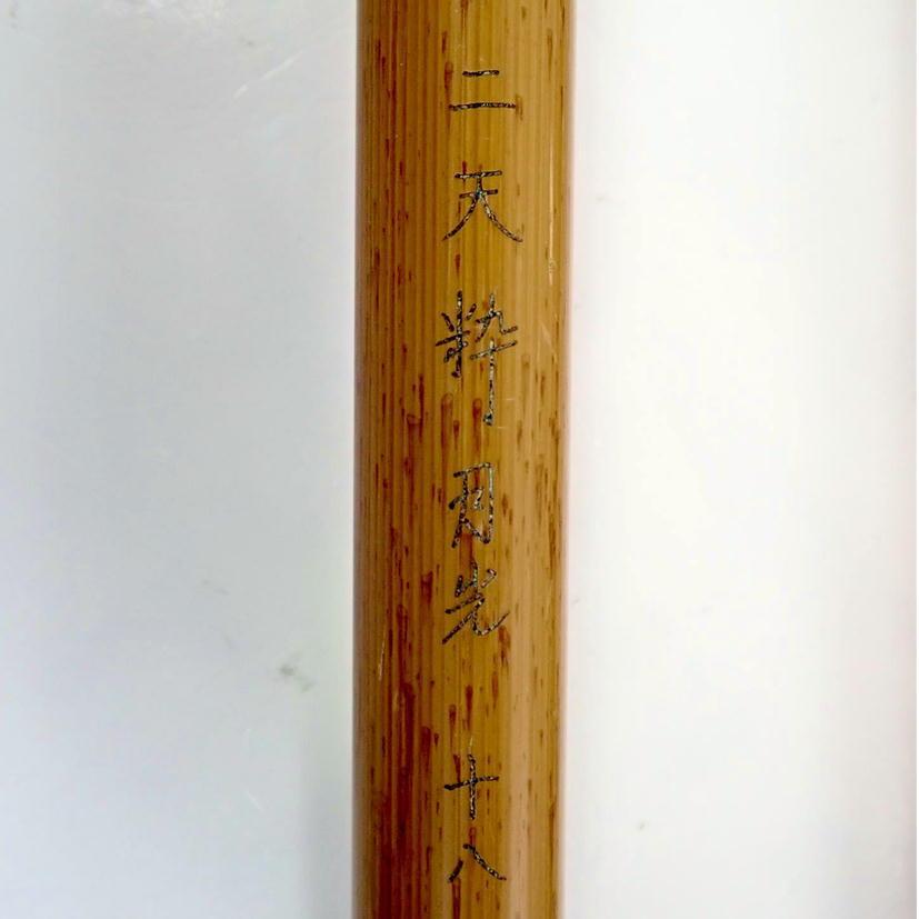 1円【中古】 DAIWA ダイワ 二天枠月光 18 フィッシング 和竿 ヘラ へら 【62】