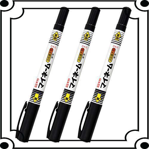 サクラクレパス 名前ペン 油性 マイネームツイン 黒 3本 YKT3-P_画像1