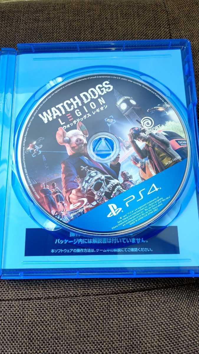 PS4 ウォッチドッグス レギオン 特典未使用