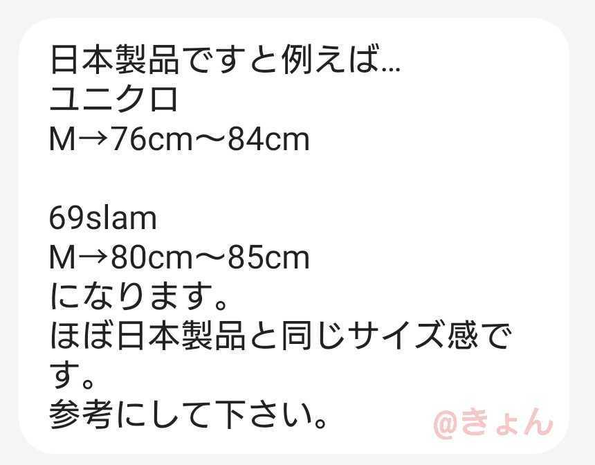 69slam ロックスラム ボクサーパンツ メンズボクサーパンツ Lサイズ