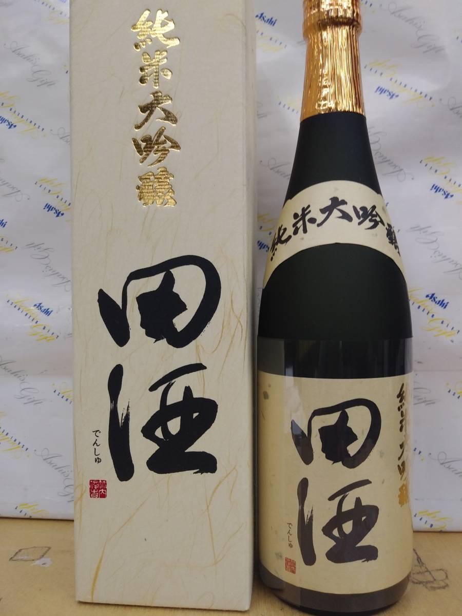 田酒 純米大吟醸 720ml 令和2年10月製造_画像1