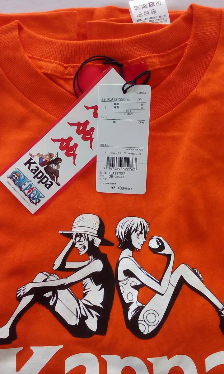 Kappa ONE PIECE OMINI LOGO TEE Luffy x Nami Uni XL size Orange