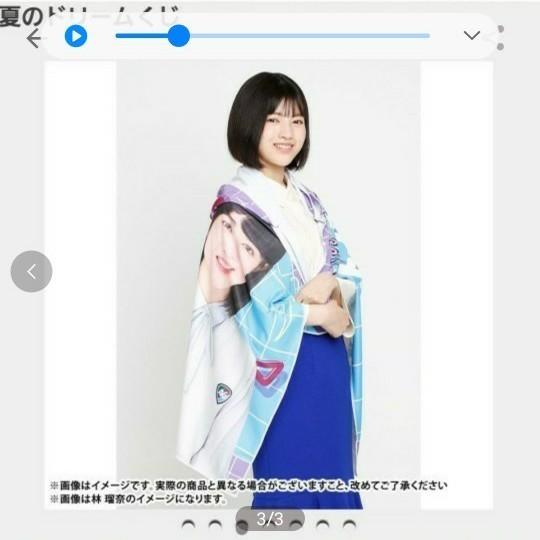 乃木坂46 遠藤さくら フード付き夏タオル
