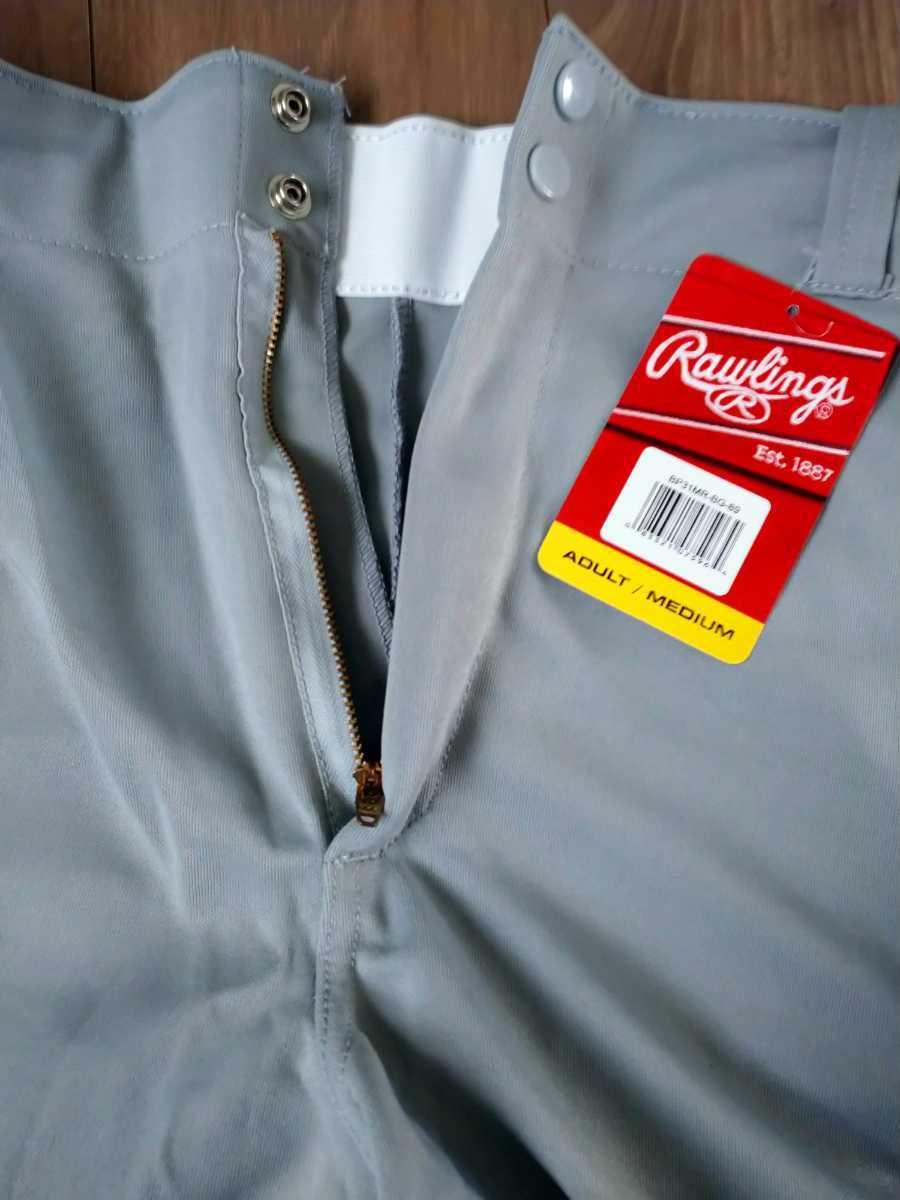 【米国版】 Rawlings ベースボール ストレート ロング パンツ Mサイズ グレー 日本未発売 ユニフォーム ローリングス メジャー 野球 灰 M_画像5