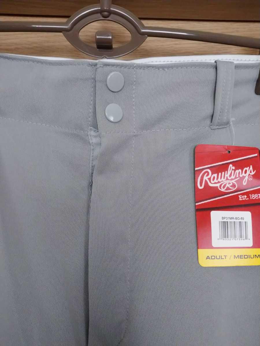 【米国版】 Rawlings ベースボール ストレート ロング パンツ Mサイズ グレー 日本未発売 ユニフォーム ローリングス メジャー 野球 灰 M_画像3