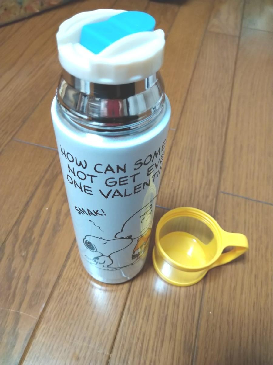 スヌーピーカップ付ステンレスボトル